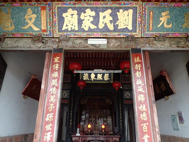 P3099747.JPG - 新埔  劉氏家廟