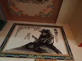 楊梅  頭重溪  三元宮:P3099957.JPG