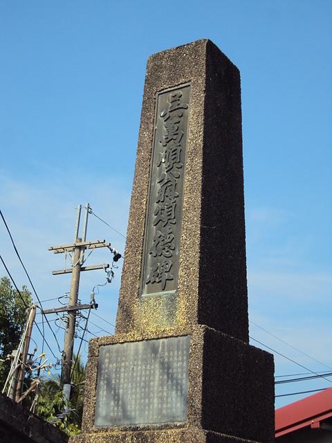 DSC02673.JPG - 杉林  月眉橋紀念碑