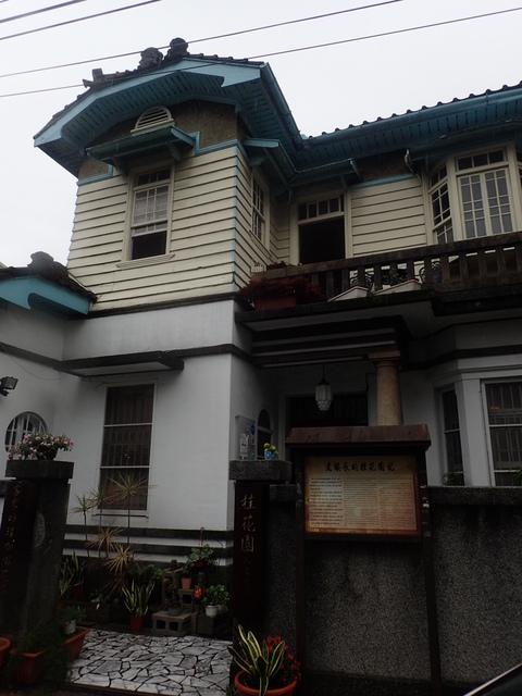 P3099475.JPG - 再訪---  新埔  潘錦河故居