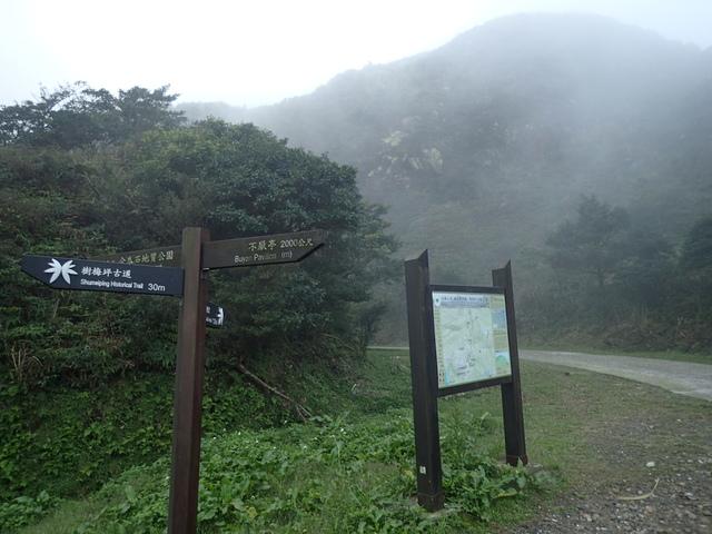 P1203408.JPG - 瑞芳  牡丹山