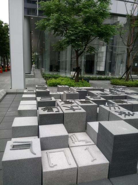 DSC_9593.JPG - 聯合報新大樓
