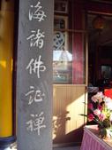 新莊  迴龍寺:DSC01911.JPG