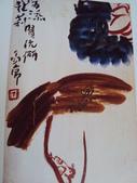 丁衍庸作品選:DSC09748.JPG