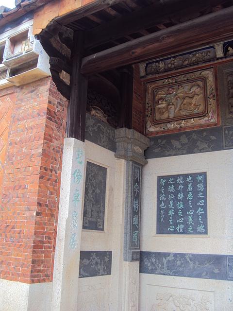 DSC06288.JPG - 塘東  古民居(上)
