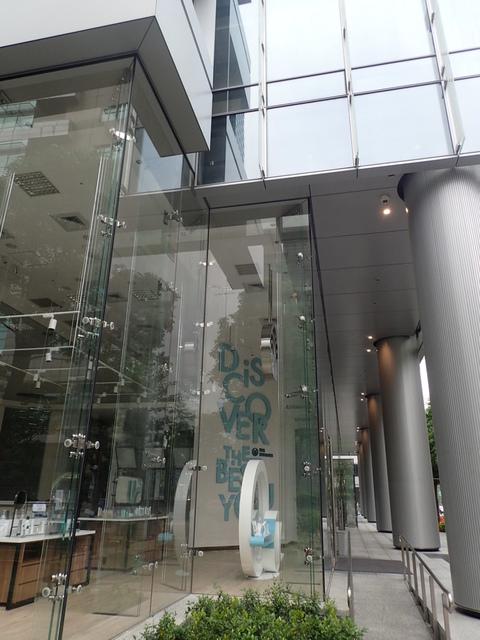 P4173887.JPG - 聯合報新大樓