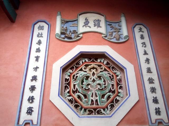 DSC_1218.JPG - 再訪---  北屯  文昌廟