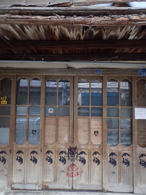 P3099297.JPG - 新埔  范氏家廟