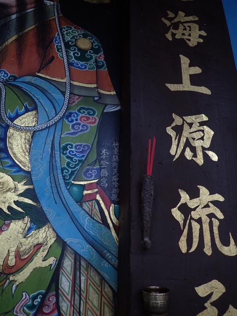 P3099674.JPG - 新埔  陳氏家廟
