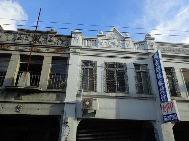 P6019921.JPG - 再訪---  竹塘老街