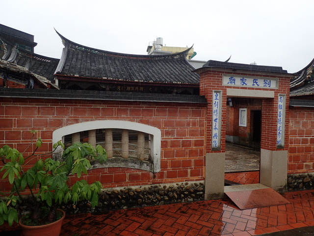 P3099681.JPG - 新埔  劉氏家廟