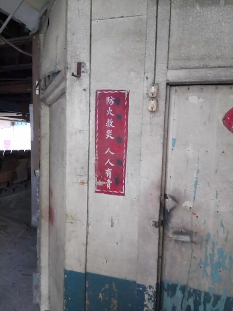 DSC_1426.JPG - 西螺戲院之滄桑歲月
