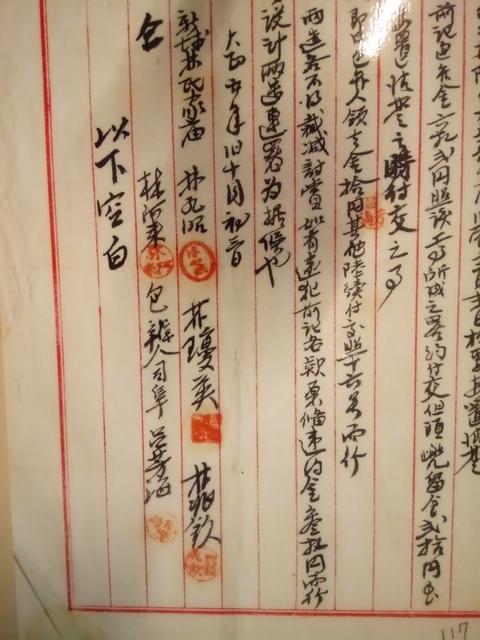 DSC_6511.JPG - 新埔  林氏家廟