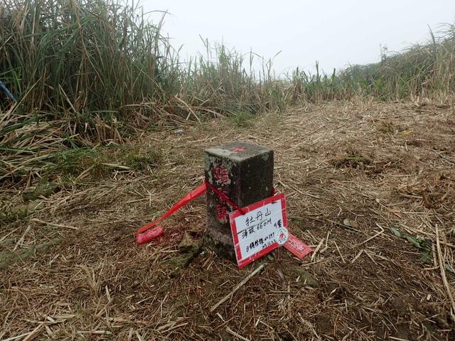 P1203489.JPG - 瑞芳  牡丹山