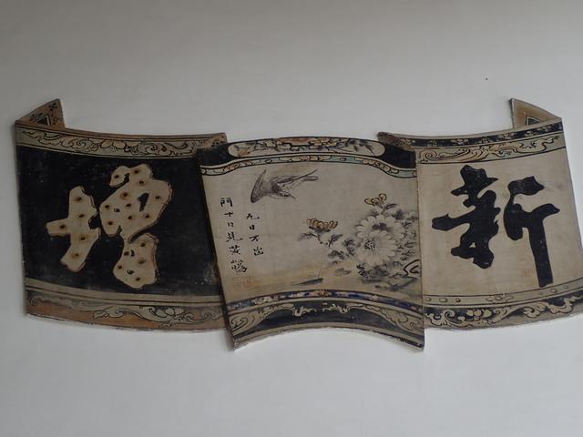 P3099340.JPG - 新埔  林氏家廟