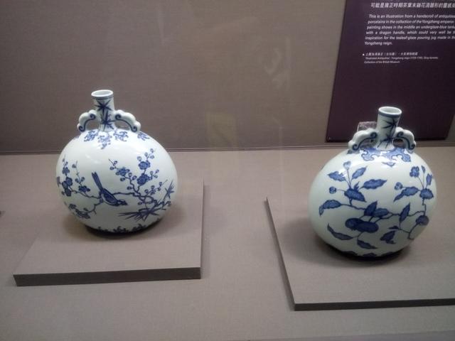 DSC_2686.JPG - 故宮  明代瓷器展