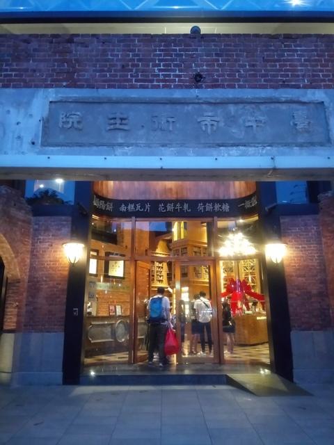 DSC_9982.JPG - 台中  街路隨拍  (15)
