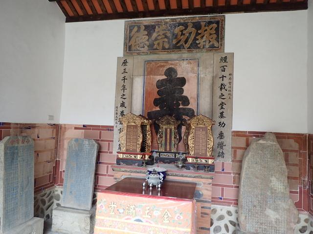 P3099344.JPG - 新埔  林氏家廟