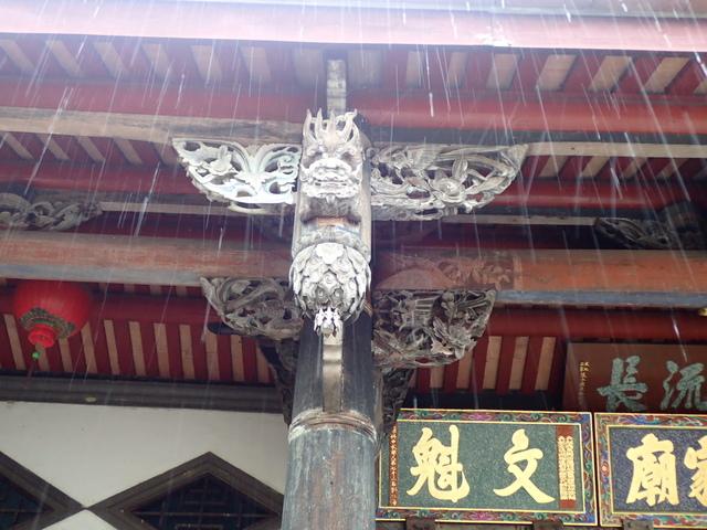 P3099703.JPG - 新埔  劉氏家廟
