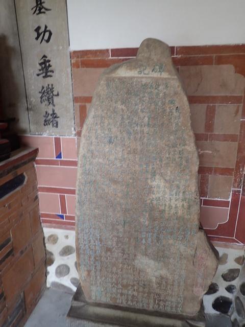 P3099347.JPG - 新埔  林氏家廟