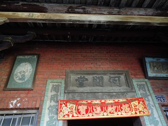 P6019795.JPG - 竹塘  永安村  詹家古厝