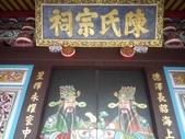 新埔  陳氏家廟:DSC_6589.JPG