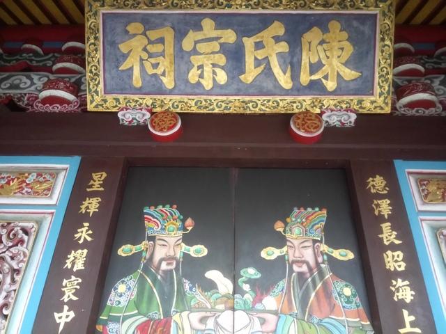 DSC_6589.JPG - 新埔  陳氏家廟