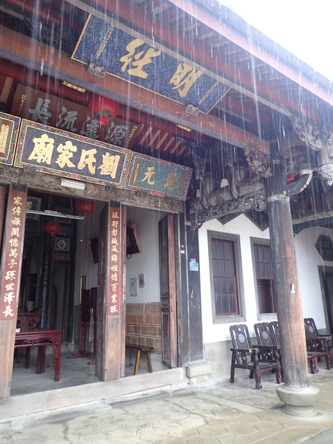 P3099758.JPG - 新埔  劉氏家廟