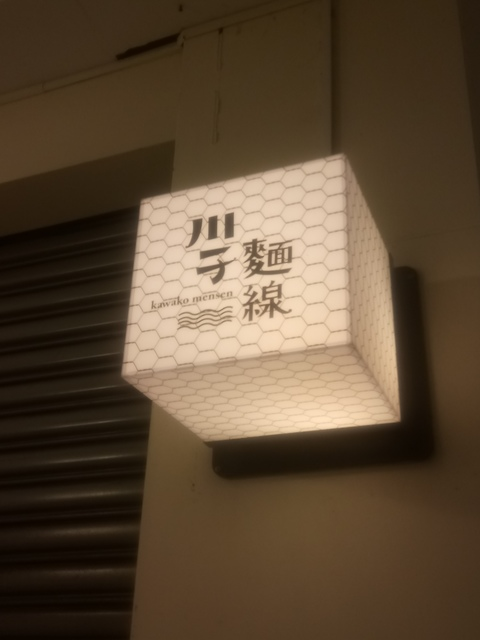 DSC_3973.JPG - 台中  街路隨拍  (15)
