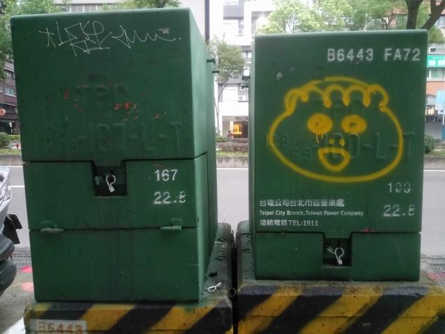DSC_7787.JPG - 台中  街路隨拍  (14)