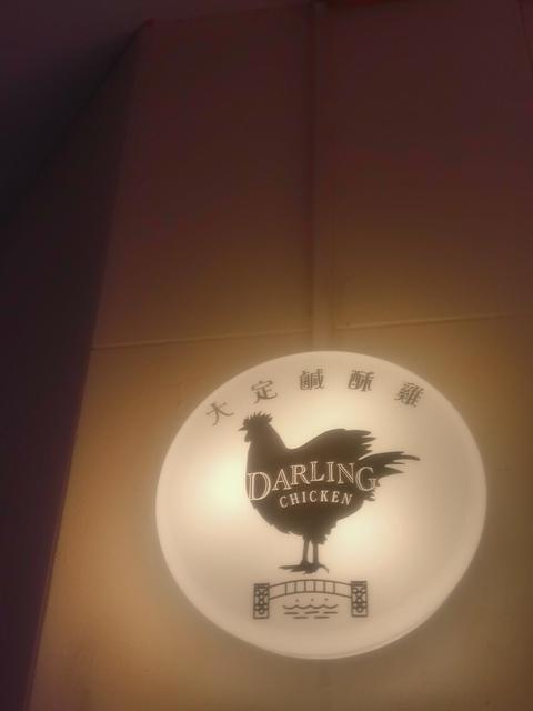 DSC_3975.JPG - 台中  街路隨拍  (15)