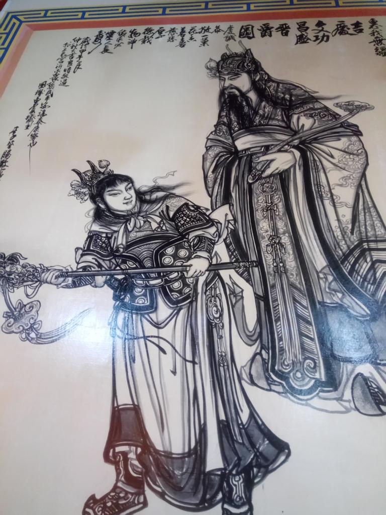 楊梅  頭重溪  三元宮:DSC_6652.JPG