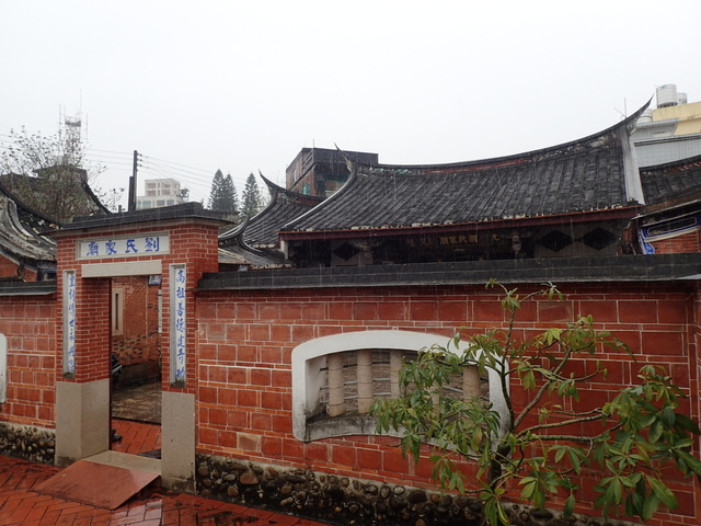 P3099761.JPG - 新埔  劉氏家廟