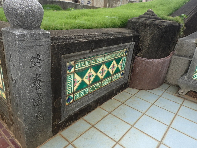 P6301223.JPG - 太平  車壟埔地區古墓踏查