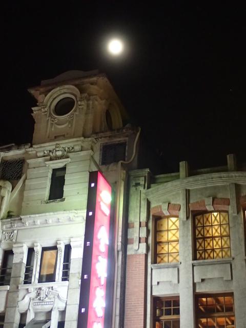 P8247021.JPG - 夜遊台北城之  榮町通