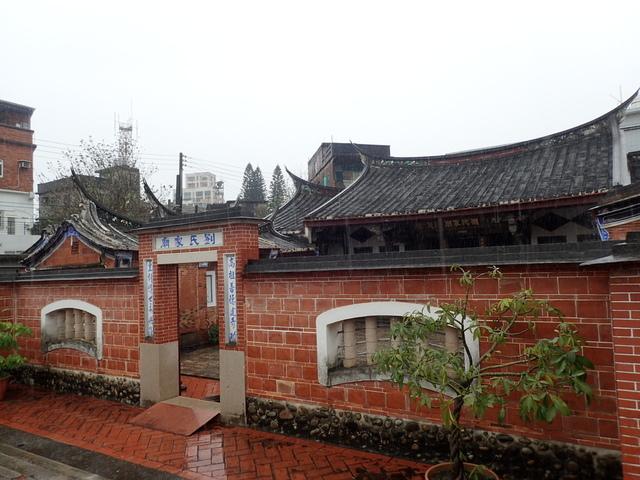 P3099764.JPG - 新埔  劉氏家廟