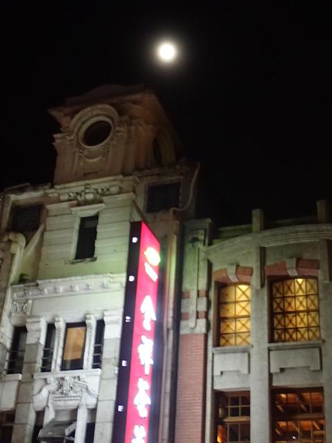 P8247023.JPG - 夜遊台北城之  榮町通