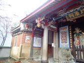 新埔  陳氏家廟:P3099512.JPG