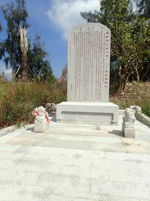 P9251591.JPG - 石湖  八甲郭氏祖墓群