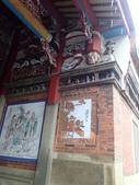 新埔  陳氏家廟:P3099519.JPG