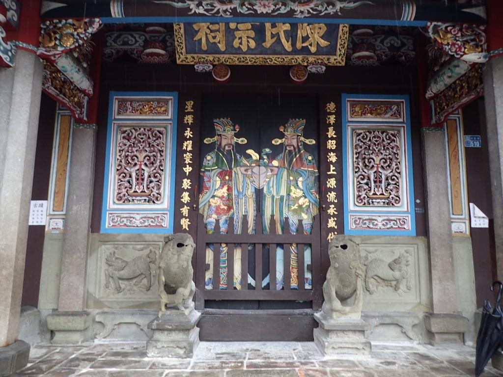新埔  陳氏家廟:P3099520.JPG