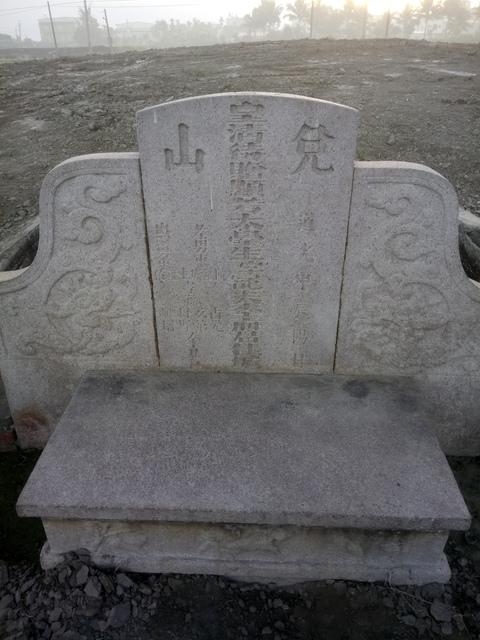 DSC_4359.JPG - 萬丹  太學生  李寵夫墓