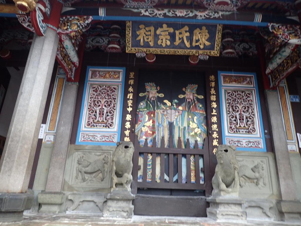新埔  陳氏家廟:P3099522.JPG