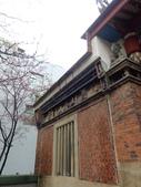 新埔  陳氏家廟:P3099528.JPG