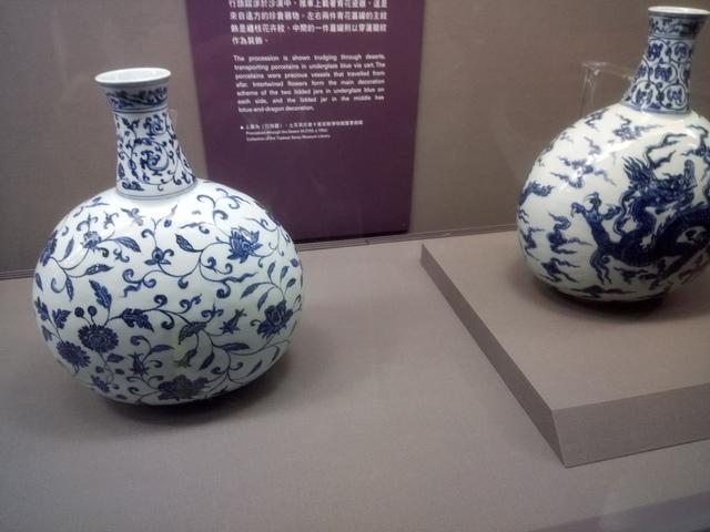 DSC_2688.JPG - 故宮  明代瓷器展