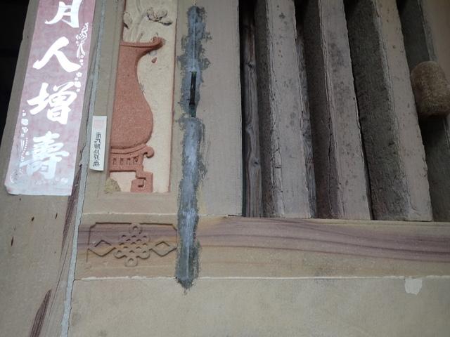 P3160199.JPG - 汐止  柯子林傳統民居