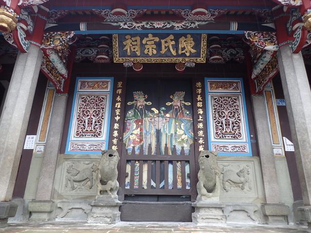 P3099573.JPG - 新埔  陳氏家廟