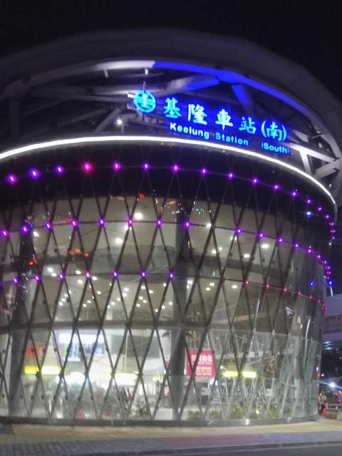 DSC_8080.JPG - 基隆  新火車站 夜景色