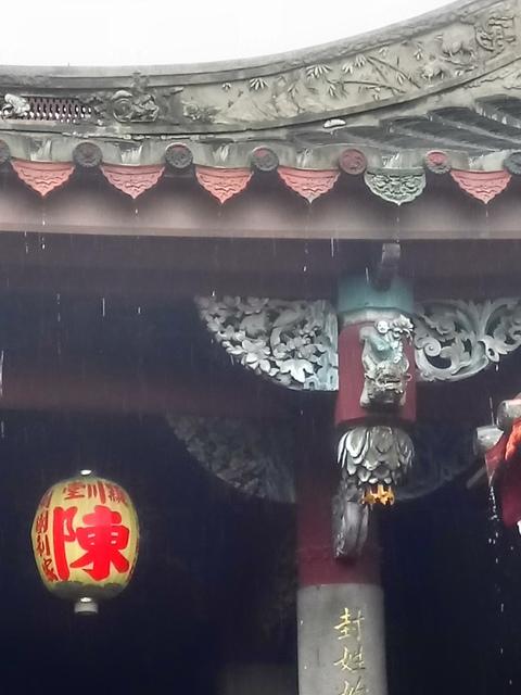 DSC_6583.JPG - 新埔  陳氏家廟