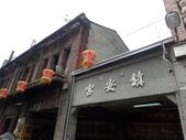 鹿港  寺廟隨拍:P4285794.JPG